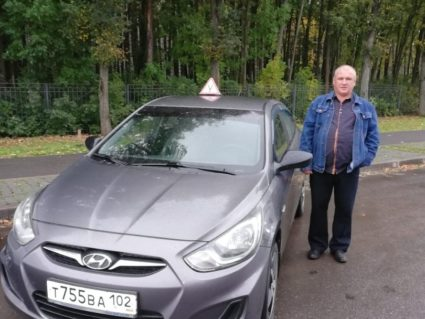 Вишняков Юрий Евгеньевич